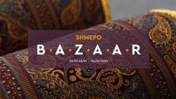 3imero-bazaar
