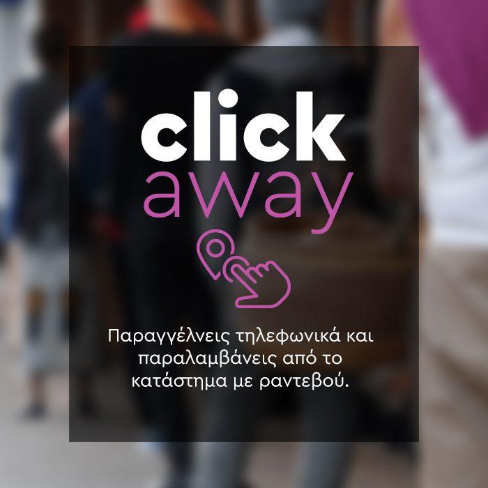 click-away